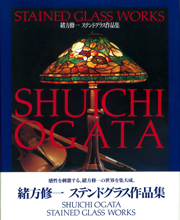 Shuichi Ogata Stained Glass Works
